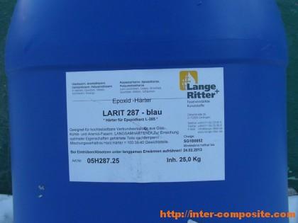 Отвердитель Larit H287