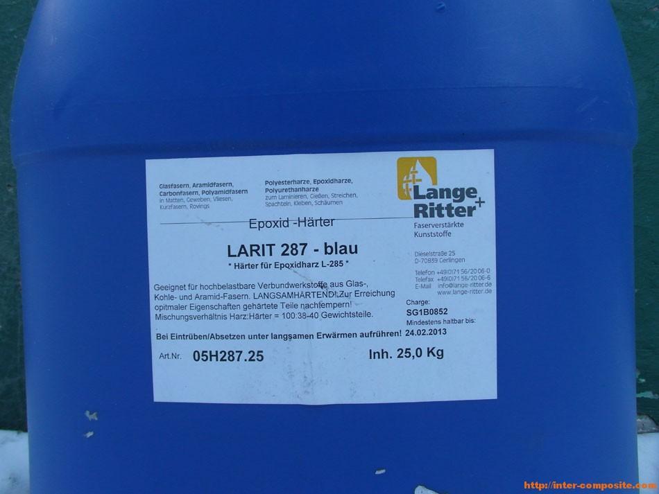 Отвердитель Larit H287 купить по низкой цене