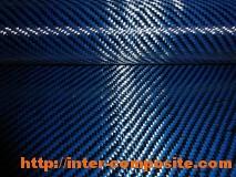 Карбон-кевлар синий