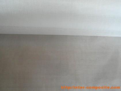 Стеклоткань для эпоксидной смолы 80г/м.кв. плетение полотно