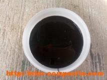 Пигментная паста черная