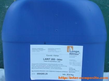 Отвердитель  Larit H285